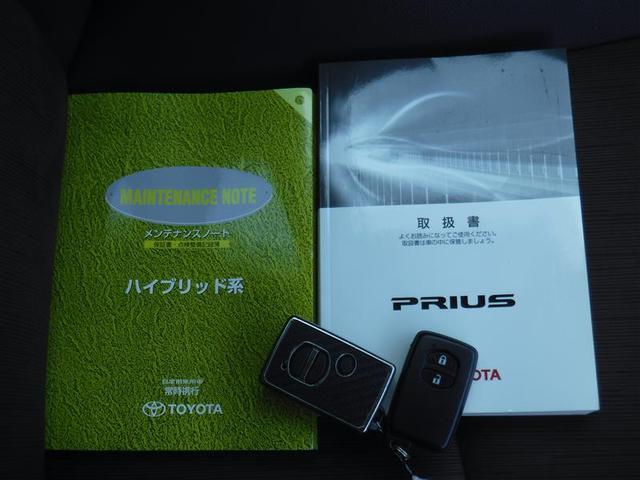 Gツーリングセレクション メモリーナビ バックカメラ スマートキー ETC オートクルーズコントロール(20枚目)