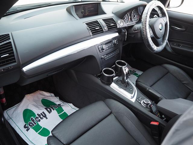 「BMW」「1シリーズ」「クーペ」「長野県」の中古車7