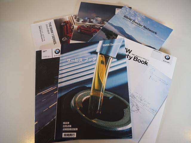 「BMW」「1シリーズ」「クーペ」「長野県」の中古車9