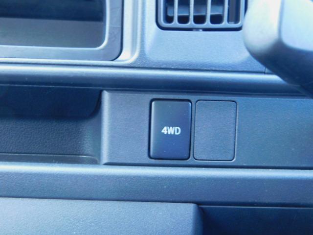 4WDの切替スイッチ!