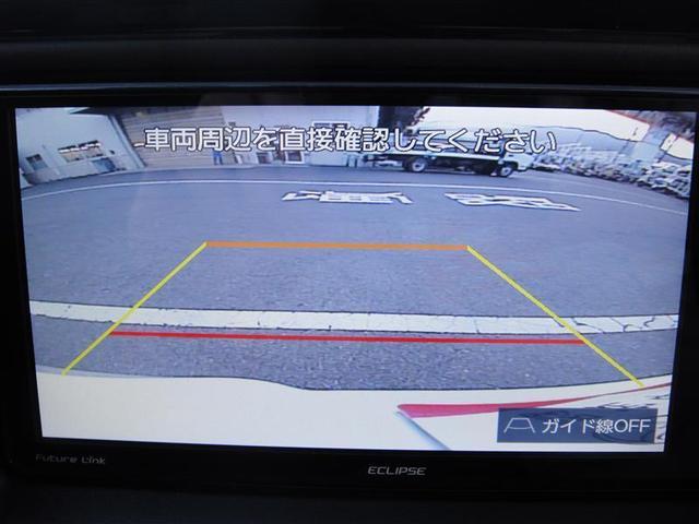 Si ダブルバイビー フルセグ メモリーナビ DVD再生 ミュージックプレイヤー接続可 バックカメラ 衝突被害軽減システム ETC 両側電動スライド LEDヘッドランプ 乗車定員7人 3列シート 記録簿(6枚目)