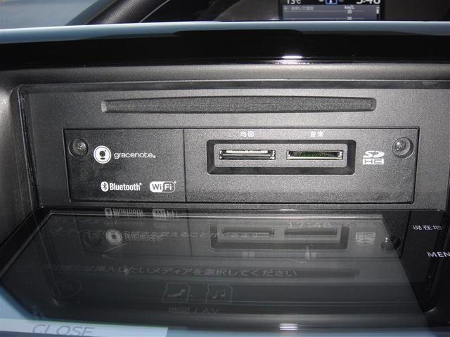 Si ダブルバイビー フルセグ メモリーナビ DVD再生 ミュージックプレイヤー接続可 バックカメラ 衝突被害軽減システム ETC 両側電動スライド LEDヘッドランプ 乗車定員7人 3列シート 記録簿(7枚目)