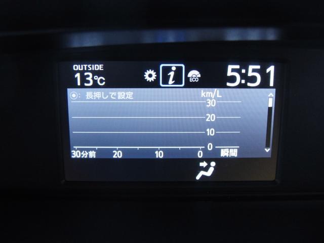 Si ダブルバイビー フルセグ メモリーナビ DVD再生 ミュージックプレイヤー接続可 バックカメラ 衝突被害軽減システム ETC 両側電動スライド LEDヘッドランプ 乗車定員7人 3列シート 記録簿(40枚目)