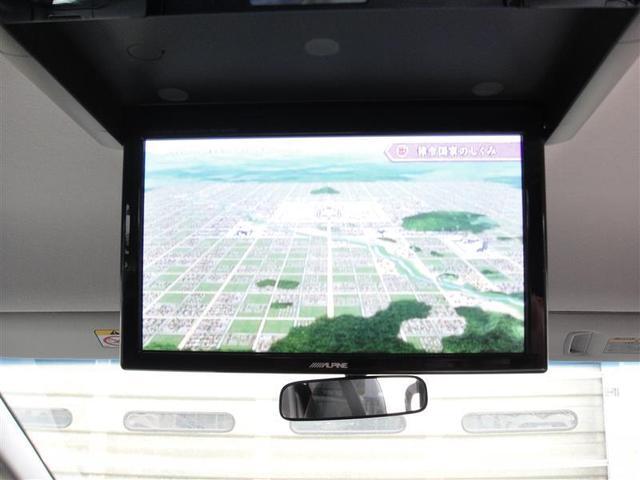 アエラス フルセグ メモリーナビ DVD再生 ミュージックプレイヤー接続可 後席モニター バックカメラ ETC 両側電動スライド HIDヘッドライト 乗車定員7人 3列シート 記録簿(8枚目)