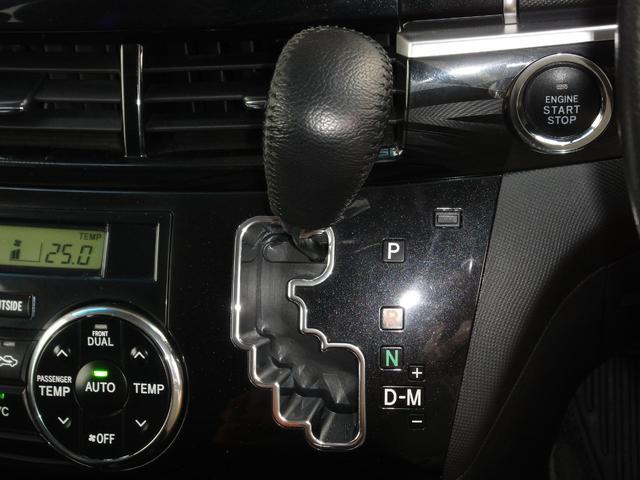 アエラス フルセグ メモリーナビ DVD再生 ミュージックプレイヤー接続可 後席モニター バックカメラ ETC 両側電動スライド HIDヘッドライト 乗車定員7人 3列シート 記録簿(29枚目)