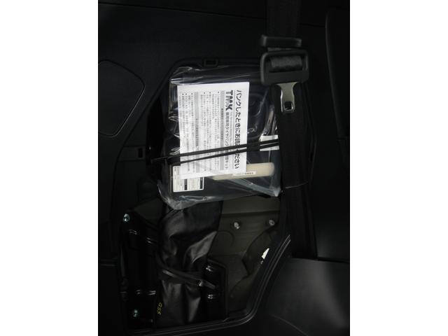アエラス フルセグ メモリーナビ DVD再生 ミュージックプレイヤー接続可 後席モニター バックカメラ ETC 両側電動スライド HIDヘッドライト 乗車定員7人 3列シート 記録簿(55枚目)