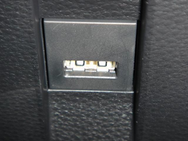 ダブルバイビー 衝突被害軽減システム ナビ バックカメラ ETC ドラレコ LEDヘッドランプ オートエアコン プッシュスタート(29枚目)