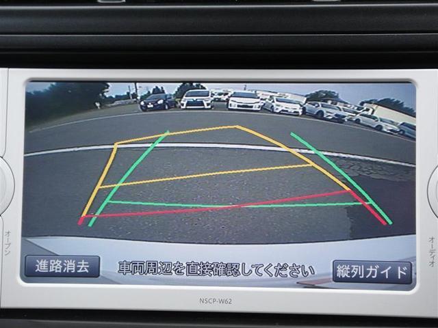 G チューン ブラック ワンセグ メモリーナビ ミュージックプレイヤー接続可 バックカメラ ETC LEDヘッドランプ(6枚目)