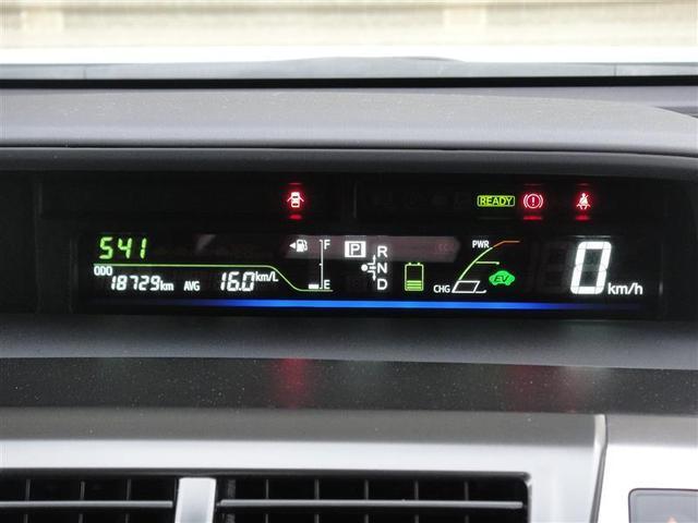 G チューン ブラック ワンセグ メモリーナビ ミュージックプレイヤー接続可 バックカメラ ETC LEDヘッドランプ(12枚目)