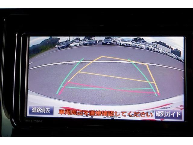 2.5Z Aエディション ゴールデンアイズ フルセグ メモリーナビ DVD再生 ミュージックプレイヤー接続可 バックカメラ ETC 両側電動スライド LEDヘッドランプ 乗車定員7人 3列シート 記録簿(6枚目)