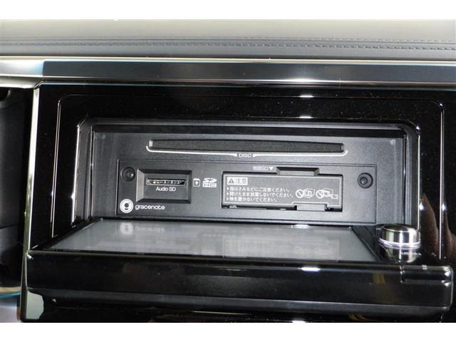 2.5Z Aエディション ゴールデンアイズ フルセグ メモリーナビ DVD再生 ミュージックプレイヤー接続可 バックカメラ ETC 両側電動スライド LEDヘッドランプ 乗車定員7人 3列シート 記録簿(7枚目)