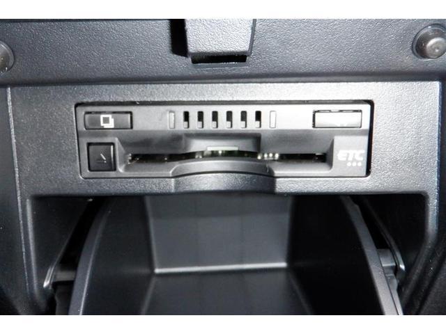 2.5Z Aエディション ゴールデンアイズ フルセグ メモリーナビ DVD再生 ミュージックプレイヤー接続可 バックカメラ ETC 両側電動スライド LEDヘッドランプ 乗車定員7人 3列シート 記録簿(8枚目)