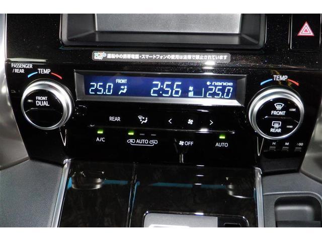 2.5Z Aエディション ゴールデンアイズ フルセグ メモリーナビ DVD再生 ミュージックプレイヤー接続可 バックカメラ ETC 両側電動スライド LEDヘッドランプ 乗車定員7人 3列シート 記録簿(9枚目)