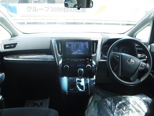 2.5Z 4WD 乗車定員7人 ナビ バックカメラ 両側パワースライドドア オートエアコン クルーズコントロール プッシュスタート(4枚目)