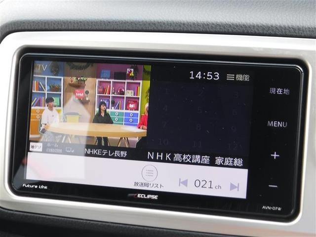 RS ナビ バックカメラ TV オートエアコン プッシュスタート ETC 純正アルミホイール(8枚目)