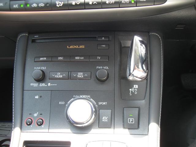 「レクサス」「CT」「コンパクトカー」「長野県」の中古車14