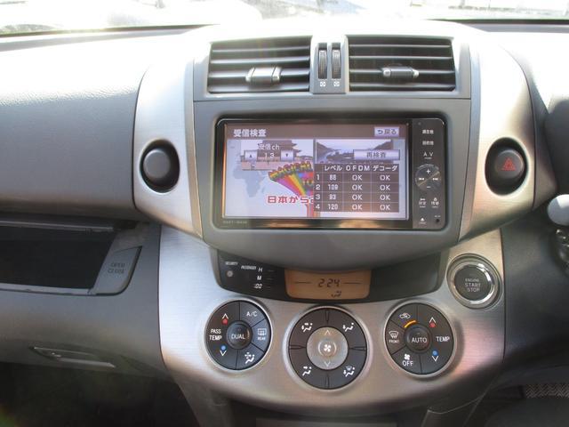 「トヨタ」「RAV4」「SUV・クロカン」「長野県」の中古車12