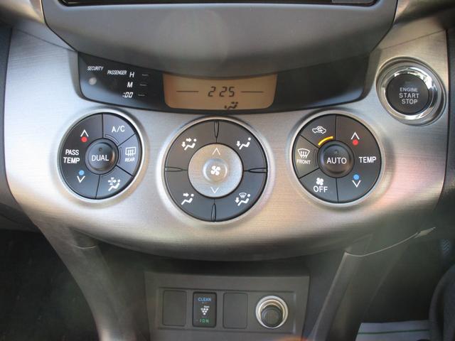 「トヨタ」「RAV4」「SUV・クロカン」「長野県」の中古車17
