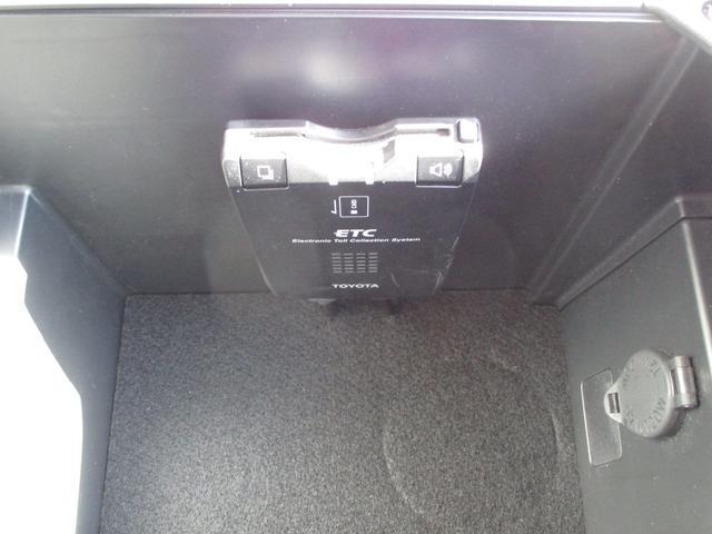 「トヨタ」「RAV4」「SUV・クロカン」「長野県」の中古車19
