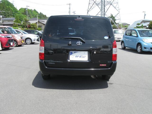 「トヨタ」「サクシード」「ステーションワゴン」「長野県」の中古車3
