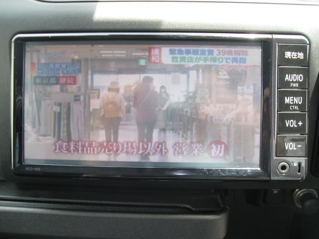 「トヨタ」「サクシード」「ステーションワゴン」「長野県」の中古車15