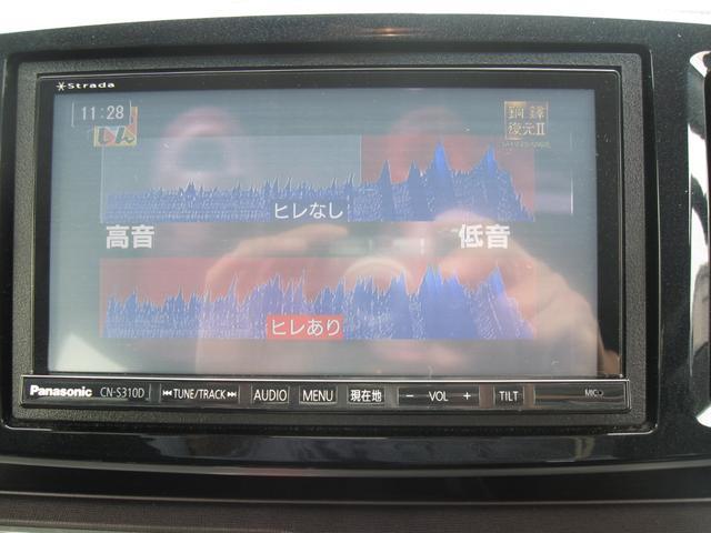 「ホンダ」「N-ONE」「コンパクトカー」「長野県」の中古車17