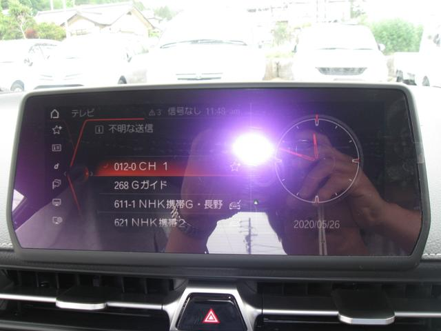 「トヨタ」「スープラ」「クーペ」「長野県」の中古車18