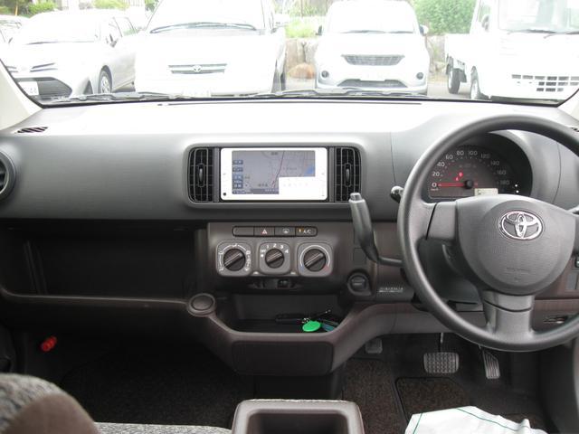 「トヨタ」「パッソ」「コンパクトカー」「長野県」の中古車10