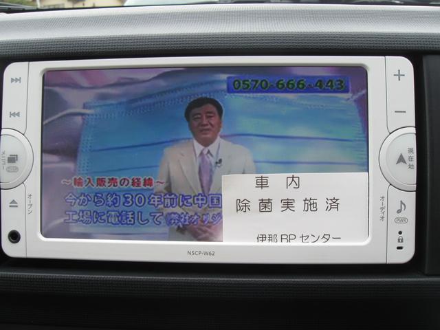 「トヨタ」「パッソ」「コンパクトカー」「長野県」の中古車16