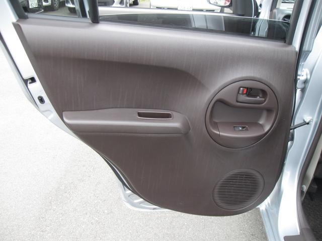 「トヨタ」「パッソ」「コンパクトカー」「長野県」の中古車32