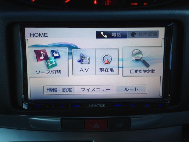 カスタム RS CVT ARREESTアルミ ナビTV DVD再生 ドライブレコーダー フルオートエアコン Bluetooth USB CD 電格ミラー 盗難防止 HID ターボ キーフリー Tチェーン モモ革巻ハン(26枚目)