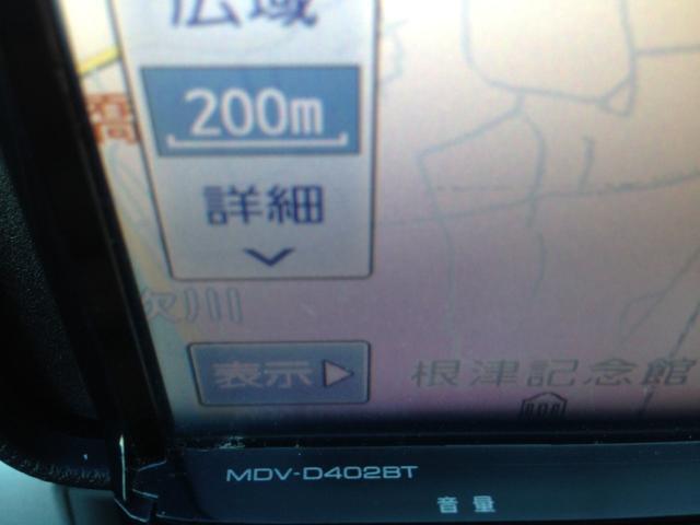 カスタム RS CVT ARREESTアルミ ナビTV DVD再生 ドライブレコーダー フルオートエアコン Bluetooth USB CD 電格ミラー 盗難防止 HID ターボ キーフリー Tチェーン モモ革巻ハン(28枚目)
