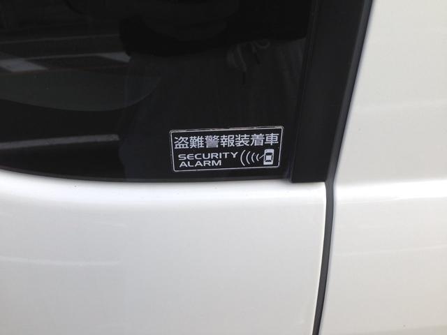 「スズキ」「ワゴンR」「コンパクトカー」「山梨県」の中古車14