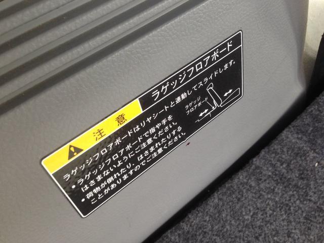 「スズキ」「ワゴンR」「コンパクトカー」「山梨県」の中古車40