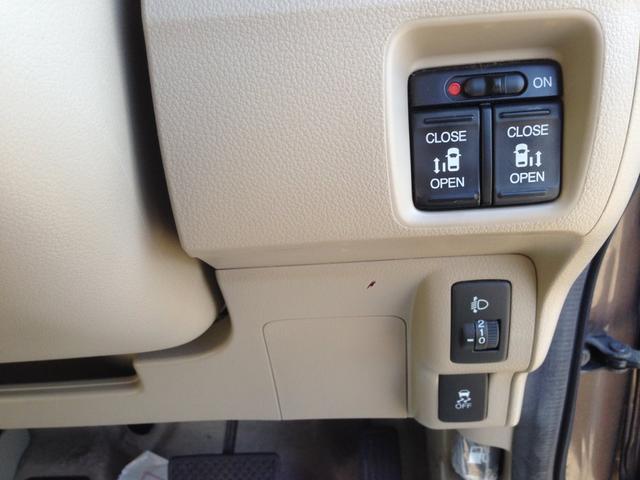「ホンダ」「N-BOX」「コンパクトカー」「山梨県」の中古車26