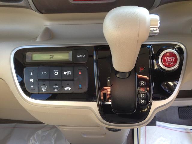 「ホンダ」「N-BOX」「コンパクトカー」「山梨県」の中古車41