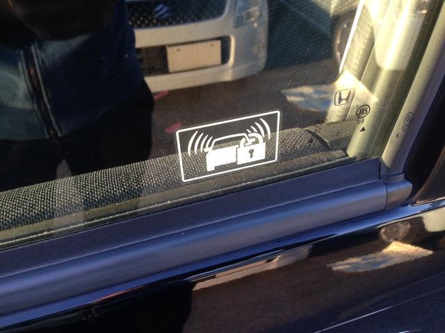 盗難防止システム。