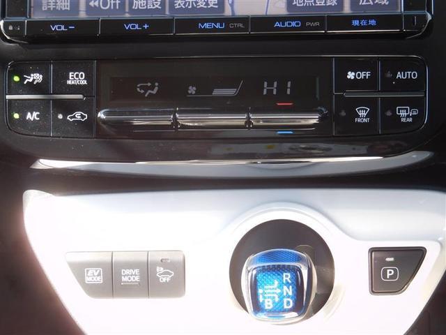 Aプレミアム 革シート 4WD フルセグ メモリーナビ DVD再生 バックカメラ 衝突被害軽減システム ETC車載器 LEDヘッドランプ ドライブレコーダー(6枚目)