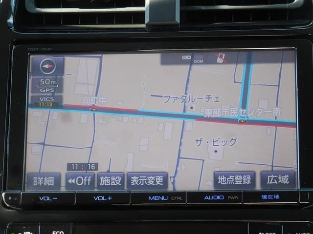 Aプレミアム 革シート 4WD フルセグ メモリーナビ DVD再生 バックカメラ 衝突被害軽減システム ETC車載器 LEDヘッドランプ ドライブレコーダー(12枚目)