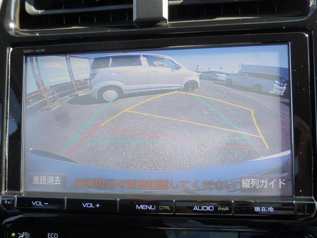 Aプレミアム 革シート 4WD フルセグ メモリーナビ DVD再生 バックカメラ 衝突被害軽減システム ETC車載器 LEDヘッドランプ ドライブレコーダー(13枚目)
