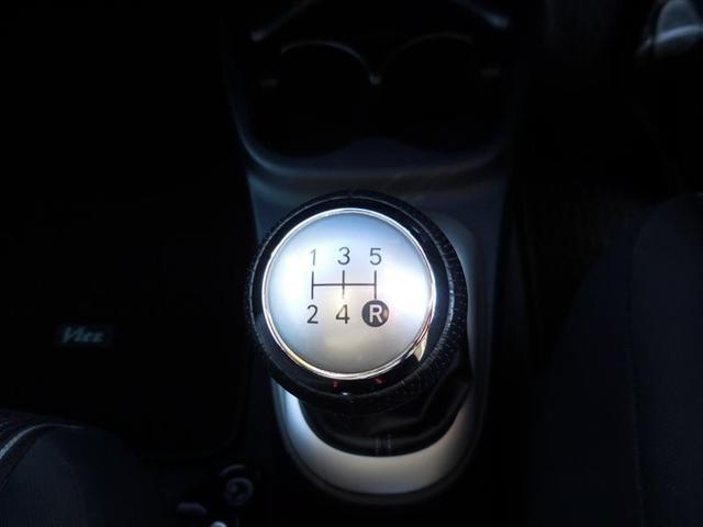 RS 衝突被害軽減システム LEDヘッドランプ 5速マニュアル車(13枚目)
