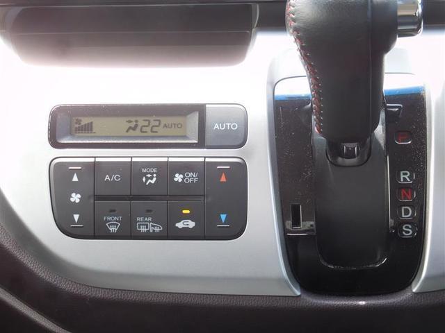 G・ターボパッケージ 4WD フルセグ メモリーナビ DVD再生 バックカメラ ETC HIDヘッドライト アイドリングストップ ロングラン保証(7枚目)