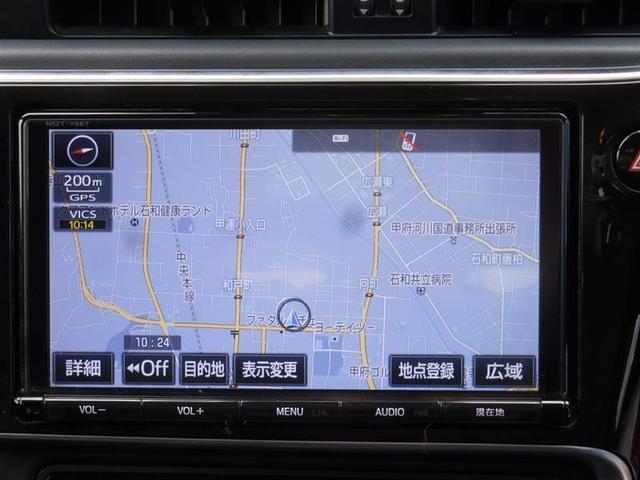 150X Sパッケージ フルセグ メモリーナビ DVD再生 バックカメラ 衝突被害軽減システム LEDヘッドランプ アイドリングストップ ロングラン保証(11枚目)