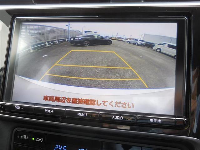 150X Sパッケージ フルセグ メモリーナビ DVD再生 バックカメラ 衝突被害軽減システム LEDヘッドランプ アイドリングストップ ロングラン保証(12枚目)