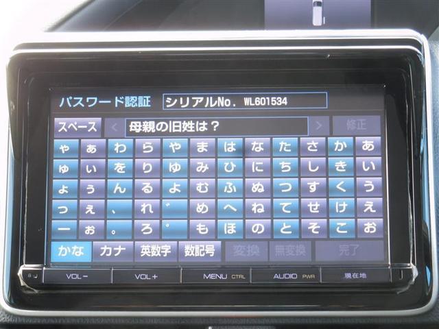 ハイブリッドV フルセグ メモリーナビ DVD再生 後席モニター バックカメラ ETC ドライブレコーダー 電動スライドドア LEDヘッドランプ 乗車定員7人 3列シート ワンオーナー ロングラン保証(15枚目)