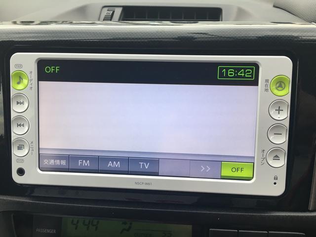 トヨタ ウィッシュ 1.8S  ロングラン保証