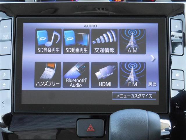 ダイハツ タント カスタムX SAII ナビTV T-Value