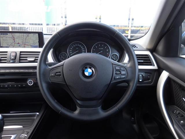 BMW BMW 320iツーリング メモリーナビ ロングラン保証