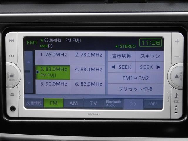 トヨタ オーリス 150X メモリーナビ ロングラン保証