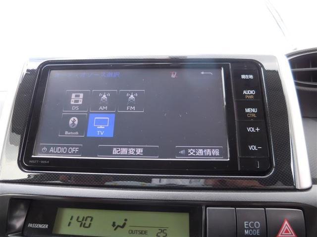 1.8G ナビTV T-Value(5枚目)